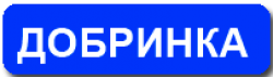 Тарифы на грузоперевозки в направлении Добринки