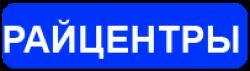Тарифы на грузоперевозки в районные центры Липецкой области